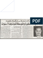 Hany Abou El Fotouh_press Quote_678 (36)