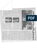 Hany Abou El Fotouh_press Quote_678 (37)