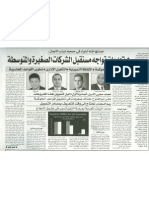 Hany Abou El Fotouh_press Quote_678 (7)