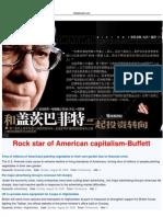 Rock Star of American Capitalism Buffett