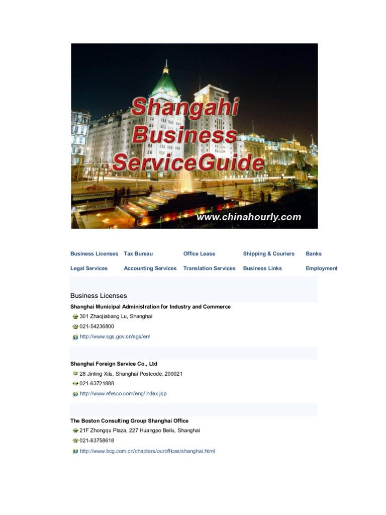 shanghai airport postcode