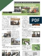 友好会会報 2007 Vol1
