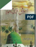 5 Books on Islami Aqaid