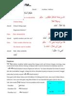 IIC on the Wall - Belajar Bahasa Arab