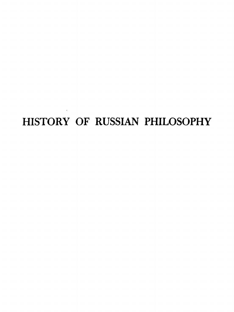 Is True Then Russian Philosophy
