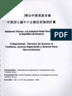 Tratamiento Térmico de Aceros al Carbono, Especiales y para Herramientas