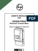Manual Electric Motor