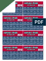 Prosperity 2012 Calendar