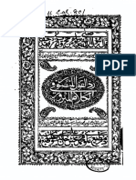 Rad Al Qoul Mansoor Fi Kalam
