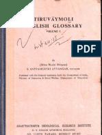 ThiruvaimozhiVol1