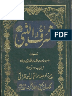 Sharafun Nabi