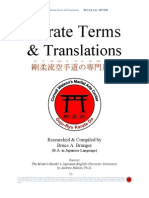 GoJuRyu Karate Terms and Kanji
