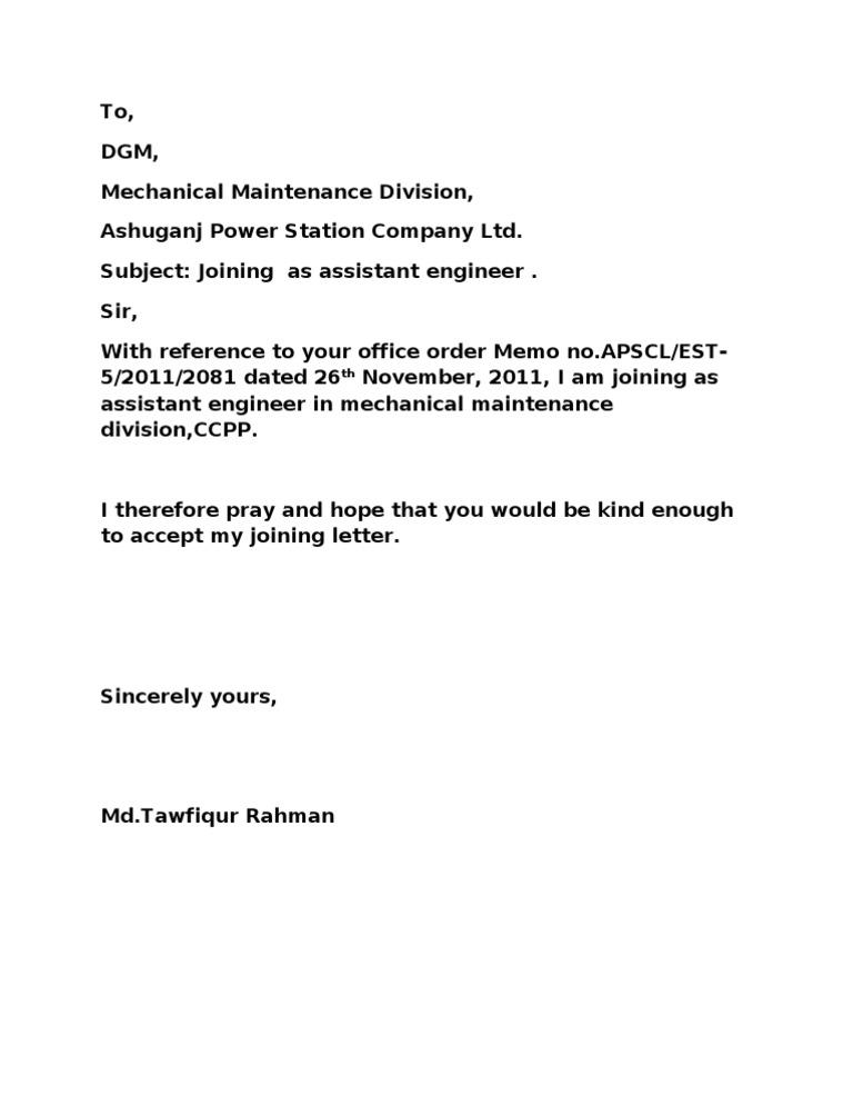 Letter joining letter altavistaventures Image collections