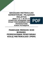 Lampiran F-Panduan Mengisi Kod Borang PKM