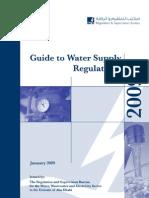 WaterSupplyRegs2009Guide