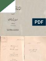 Al-Qayad Elah Awan Al-Qayad