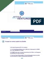 Attica Ventures Presentation in Greek Nov 2011