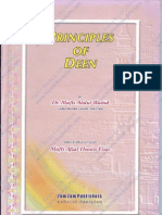 Principles of Deen by Dr Mufti Abdul Wahid
