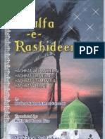 Khulafa E Rashideen by Shaykh Makbool Ahmed Suhaarwi