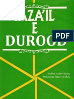 Fazail E Durood Shareef by Shaykh Muhammad Zakariyya Translated and Edited by Mufti Afzal Hoosen Elias
