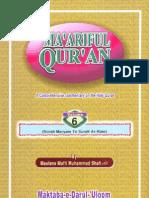 Maariful Quran -English- Mufti Muhammad Shafi (r.a) Vol 6