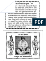 Balopasana(Marathi)_Aai