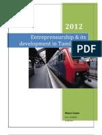 Entrepreneurship (Tamil Nadu)