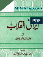 Irani Inqilab by Shaykh Muhammad Manzoor Nomani (r.a)