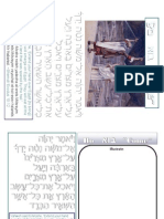 Bo Hebrew Copywork & Activities {10-12}