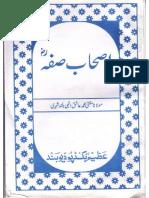 Ashaab -e- Suffah [r.a] by Shaykh Ashiq Ilahi Madni (r.a)