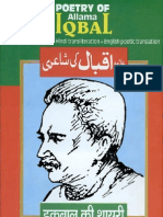 Poetry of Allama Iqbal by Allama Iqbal- Khwaja Tariq Mahmood