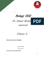 Biology #1