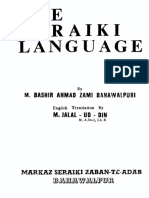 The Seraiki Language (Booklet)
