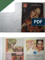 Tamil Magazine 232
