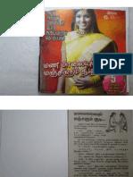 Tamil Magazine 233