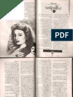 H.K.K.D._~_Farhat_Ishtiaq