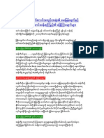 Daw Su & Ko Kyaw Swar