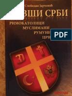 Bivsi_SRBI-Jarcevic