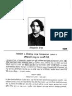 Vivekananda and Ramakrishna- Letters of Soumendranath Tagore & Shailendra Narayan Ghoshal Shastri