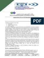 EFM Module ADMIN Reso V3