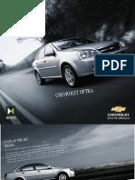 Optra Brochure