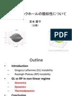 K.I. Maeda- Liquid-bridges and black strings in higher dimensions