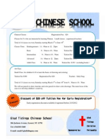 Syosset, NY's GTCF Chinese School Spring 2012 Registration information