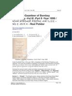 Series 43 -Gazetteer of Bombay Presidency -Vol IX -Part II -Year 1899