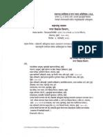 New Dcr Rules Mumbai 2012 Pdf