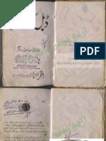 Double Cross Volume-1 Tariq Ismail Sagar
