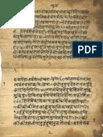 Library Book List | Gujarat | Indian Literature