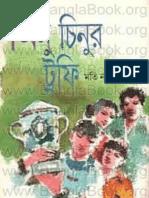 Minu Chinur Trophy by Moti Nandi