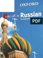Oxford Take Off in Russian (0198603118)
