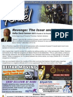 Torat Yisrael Issue 5
